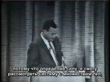 Ричард Фейнман/Характер физических законов (Лекция 2)